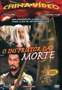 Dvd O Instrutor da Morte - China Video