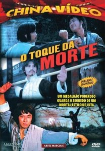 Dvd O Toque da Morte - China Video