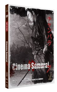 Dvd Cinema Samurai Vol. 7 -  (3 DVDs)