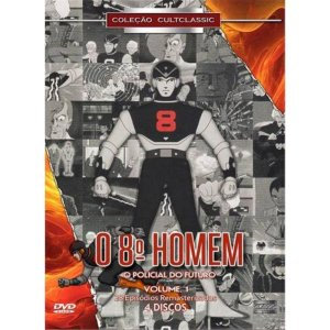 DVD BOX O 8º HOMEM - O POLICIAL DO FUTURO VOL 1 ( 4 DISCOS )