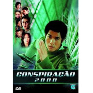 DVD  CONSPIRAÇÃO 2000