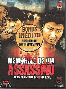 Dvd Duplo Memórias De Um Assassino - Kang-ho Song
