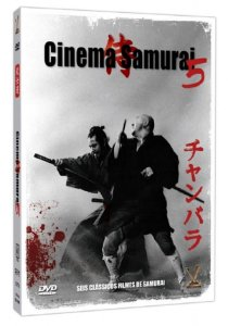 DVD CINEMA SAMURAI VOL.5 - VERSÁTIL