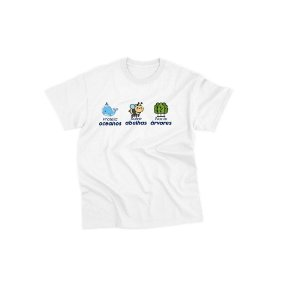 Camiseta Infantil [PROTEJA, SALVE, PLANTE]