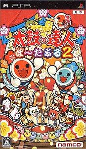Jogo PSP Usado Taiko no Tatsujin Portable 2 (JP)