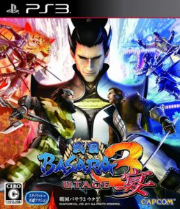 Jogo PS3 Usado Sengoku Basara 3 Utage (JP)