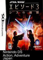 Jogo Nintendo DS Usado Start Wars Ep. III (JP)
