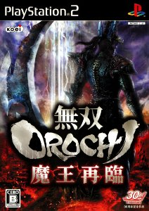 Jogo PS2 Usado Warriors Orochi 2 (JP)