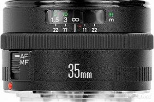 Diária da LENTE CANON EF 35mm F2.0