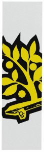 Lixa Emborrachada Wood Light Branca Logo