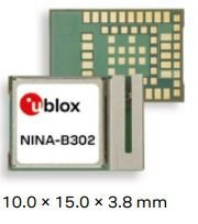 Módulo BLE 5 (Bluetooth Low Energy) e Mesh, alcance estimado 1400m, antena integrada - NINA-B302