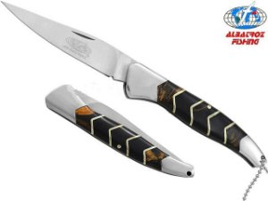 Canivete Albatroz ZD002