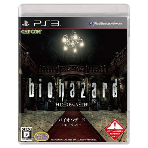 Resident Evil HD Remaster (Usado) - PS3
