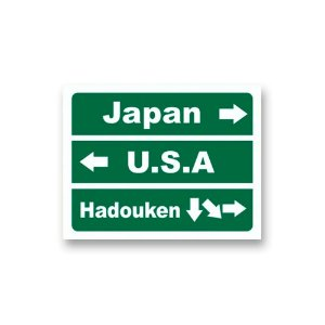 Placa Decorativa #44 Japan, USA, Hadouken