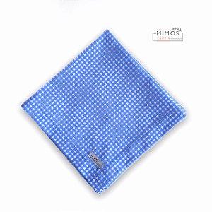 Guardanapo de Mesa - Xadrez Azul - Mimos Têxtil