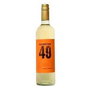 Vinho Branco doce natural