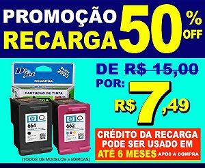 Voucher Recarga de cartucho a Jato de Tinta Preto / Color  ( promoção 50% desconto ) pode usar em até 6 meses