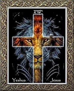 Quadro Leão Tribo de Judá 2