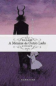 MANGÁ - A MENINA DO OUTRO LADO Vol 3 - Ed. DARKSIDE - CAPA DURA