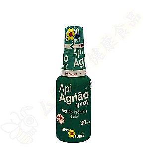 Própolis Spray com Mel sabor Agrião ApiAgrião - Apis Flora