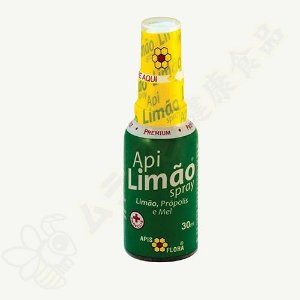 Própolis Spray com Mel sabor Limão ApiLimão - Apis Flora