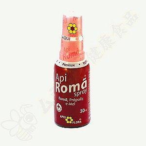 Própolis Spray com Mel sabor Romã ApiRomã - Apis Flora