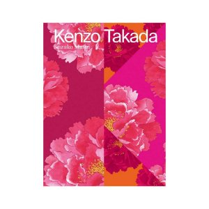 Book Ilustrativo KENZO TAKADA