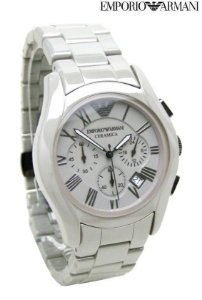 Relógio Masculino Emporio Armani AR1459 Branco