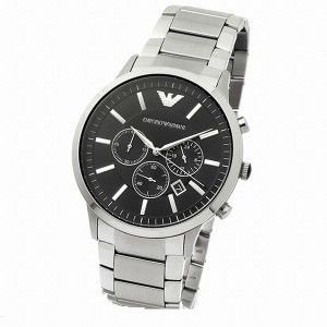 Relógio Masculino Emporio Armani AR2460 Prata