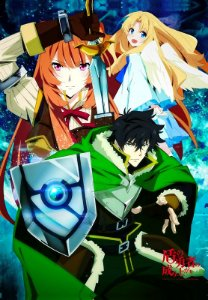 Banner Tate no Yuusha no Nariagari Personagens