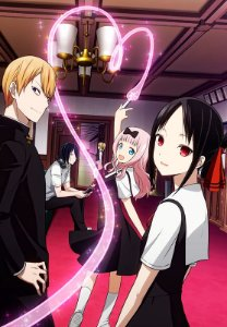 Banner Kaguya-Sama Love is War Personagens