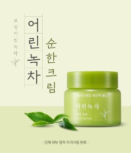 [NATURE REPUBLIC] Young Green Tea Mild Cream - 55ml