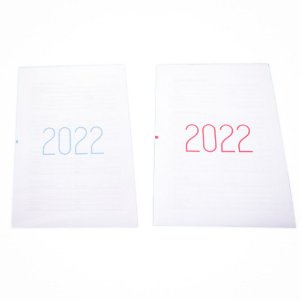 Miolo de Agenda 2022 Refilado 1 dia útil por Página