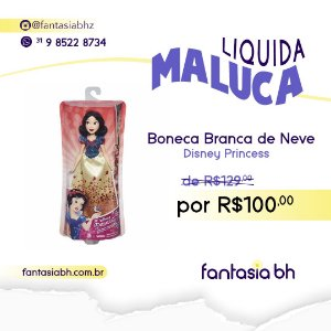 BONECA BRANCA DE NEVE - DISNEY PRINCESS - HASBRO
