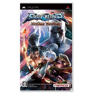 SoulCalibur Broken Destiny Seminovo – PSP
