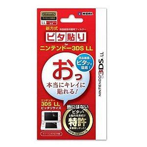 Pelicula Hori Protetora New Nintendo 3ds Xl