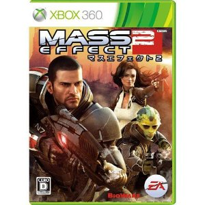 Mass Effect 2 Seminovo- Xbox 360