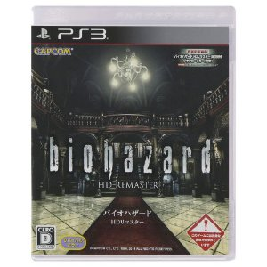 Biohazard HD Remaster (Japonês) - PS3