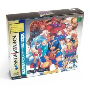 X-Men vs. Street Fighter com Cartucho de RAM (Japonês) Seminovo - Sega Saturn