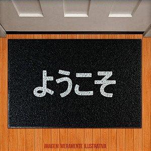 Capacho Bem-Vindo, em japonês