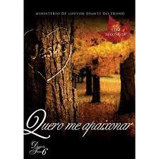DVD DIANTE DO TRONO QUERO ME APAIXONAR