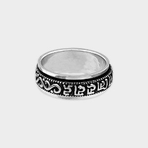 Anel Místico Mantra Tibetano Prata 925
