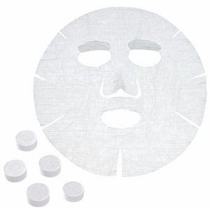 Mascara Facial Compacta C/ 50 Unds - NT Flex