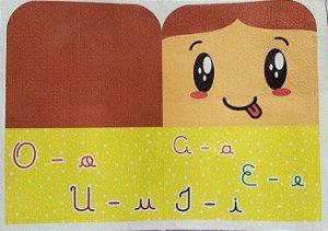 Familia Alfabeto - Sra Vogal P Amarelo