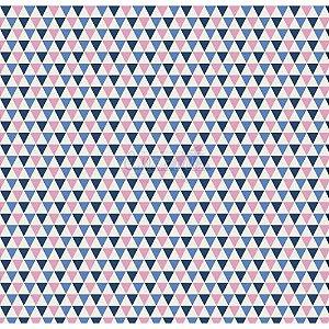 Tricoline Estampado Triângulos Yole - Cor-11 (Marinho, Azul e Rosa), 100% Algodão, Unid. 50cm x 1,50mt