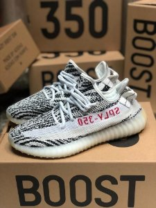 Yeezy Boost Zebra 350