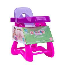 Cadeirinha de Papinha Nenequinha Collection - Super Toys