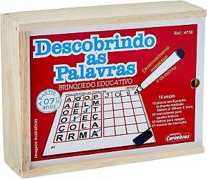 Descobrindo as Palavras 16 peças em Madeira Carimbras - Brinquedo Educativo em Madeira