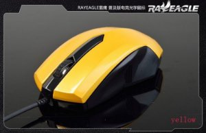 MOUSE A-JAZZ Ray Eagle 1000DPI
