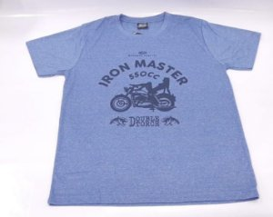 Camiseta Manobra Radical 31366